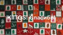 Suomalais-venäläisen koulun 3. luokkien joulukuusimyynti toi tänä vuonna tunnelm…